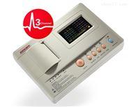 ECG-1203G 4.3寸彩屏三道自动分析心电图机