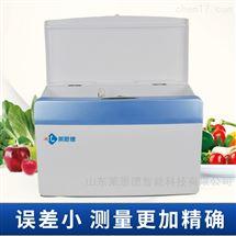 LD-QNC2全自动4针农药残留检测仪