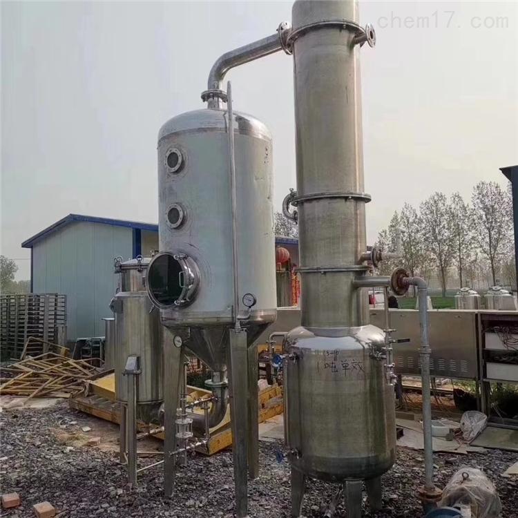 双效、三效二手蒸发器回收出售