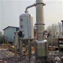 1-10吨双效、三效二手蒸发器回收出售
