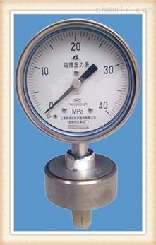 不锈钢耐震压力表Y- 100FZ