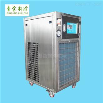 QX-2A全不锈钢风冷式冷水机