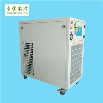 QX-2A实验流量检测冷水机