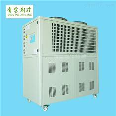 石家庄工业风冷式冷水机
