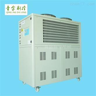 QX-8A雄安新區風冷式冷凍機