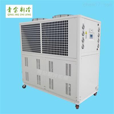 QX-20A風冷式冰水機反應釜降溫設備20匹