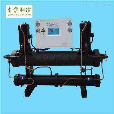 QX-20W粉末涂装冷却开放式冷水机产品优势