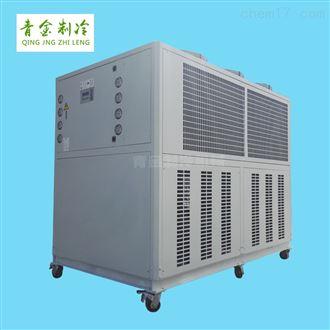 QX-40A冶炼钢铁厂设备风冷式冷水机
