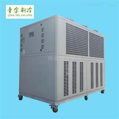QX-30A薄膜機設備降溫風冷式冰水機