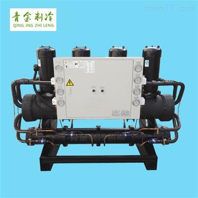 QX-60W60匹水冷式工业冷水机