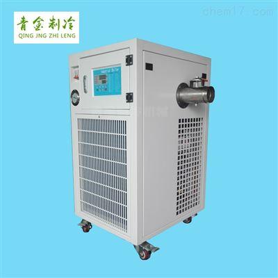 QX-2AR氧化剂粉碎冷气冷风机