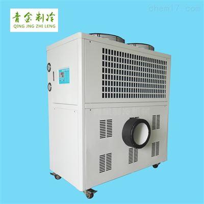 QX-5AR-LT低温冷风机