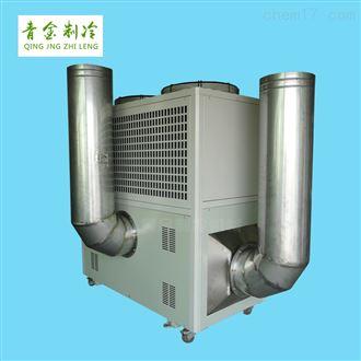 QX-10AR食品加工厂快速降温冷风机