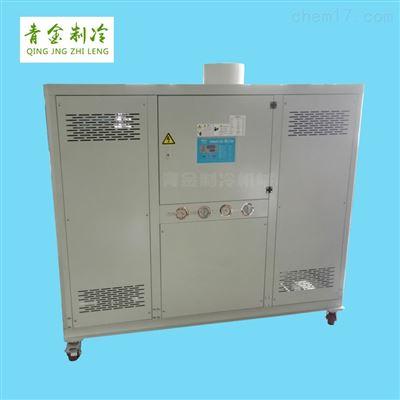 QX-20WR塑料吹膜水冷式冷风机