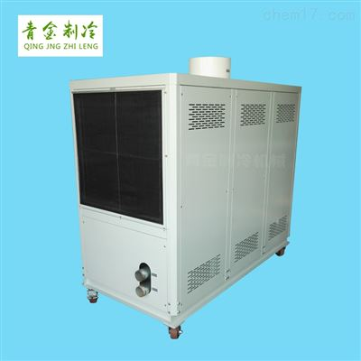 QX-25WR透明薄膜气冷水冷式冷风机