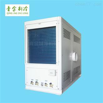 QX-8WR工业设备速冷水冷式冷风机