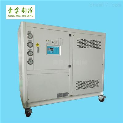 QX-10WR塑胶吹膜拉伸水冷式冷水机