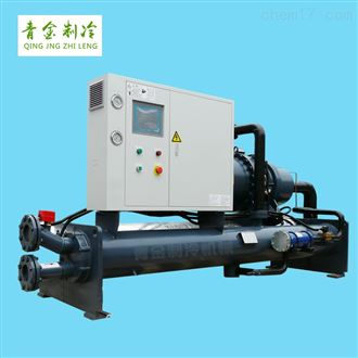 QX-210WS搅拌罐冷却水冷式螺杆冷水机