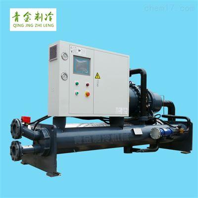 QX-300WS集中過濾冷水機