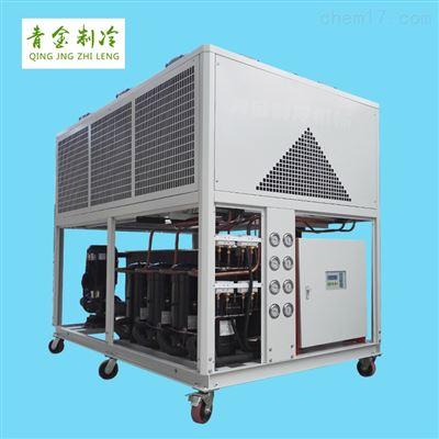 QX-30A速冷中草药浓缩器冷水机