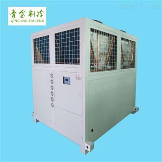 QX-40A粉末涂装风冷式冰水机降温设备