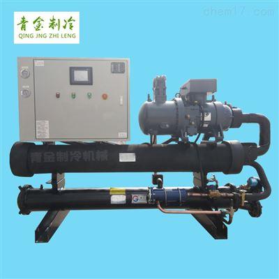 QX-350WS螺桿式冷水機反應釜降溫冷卻機