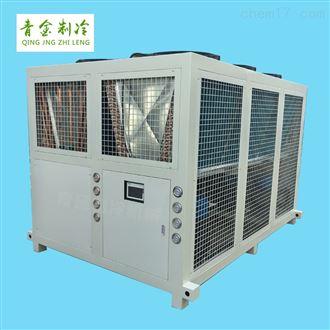 QX-50A油墨印刷集中风冷式冷水机