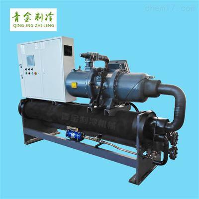 QX-240WS食品冷冻设备大型螺杆式冷水机