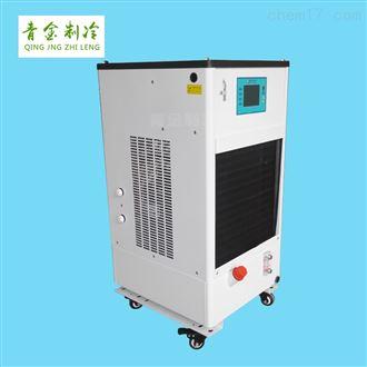 QX-540PAC水冷型电辊冷水机