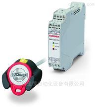 EKS LIGHT FSA德国安士能EUCHNER模块化电子钥匙适配器