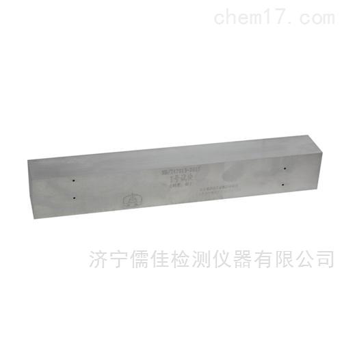 铝及铝合金对比试块1