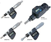 164-164供应三丰数显微分头164-164,164-163传感器
