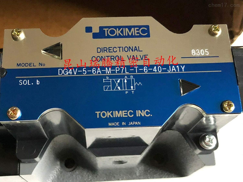 液压电磁阀DG4V-5-6A-M-P7L-H-7-40-JA1Y