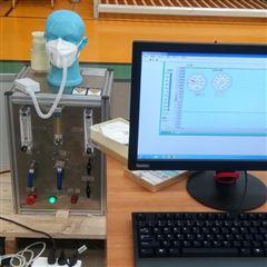 合成血液穿透检测仪