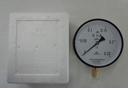 Y150高压压力表0~10MPa
