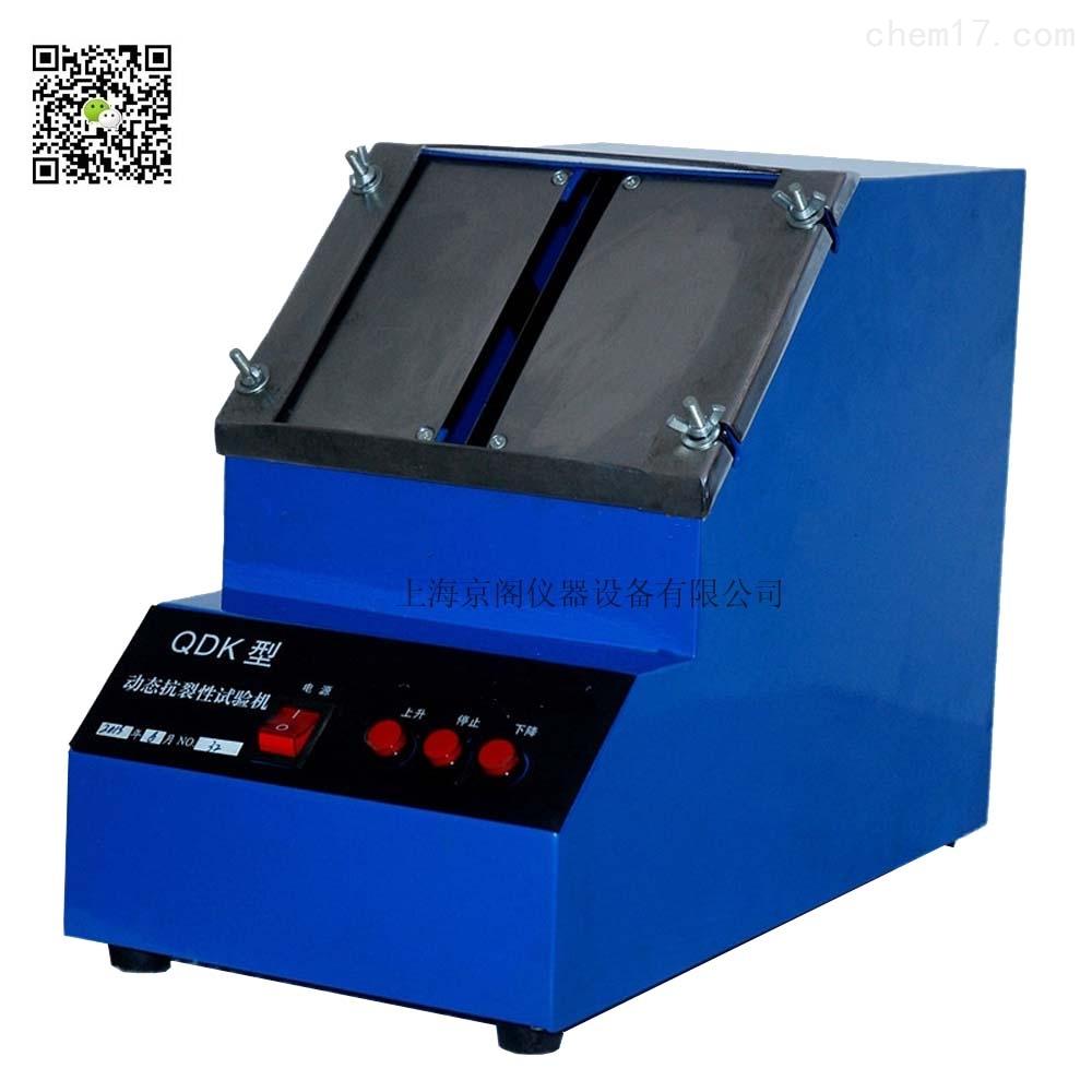 腻子检测用自动动态抗裂试验仪