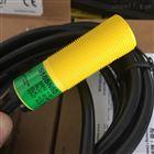光电开关S18SP6D美国邦纳传感器 S18SN6D