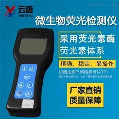 YT-WATP病毒细菌检测仪