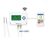 GPRS无线双通道超低温温度采集器