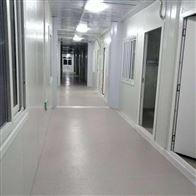 HZD2020太原卫生院对新型传染病房的改扩建