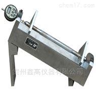 BCL-355型补偿混凝土收缩膨胀率测定仪厂家