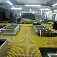 25 30 38 50 型化工玻璃钢格栅操作平台