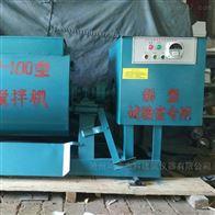 HJS-60型双卧轴强制式混凝土搅拌机