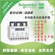 EOCR-3DE电机综合保护继电器