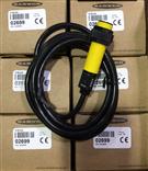 S18UUA美国邦纳超声波传感器 液位开关
