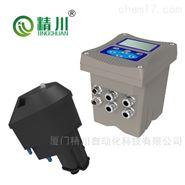 江苏水处理在线浊度分析仪