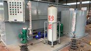 微电解芬顿工艺+橡胶助剂废水