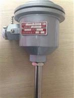WZP2-74防爆铂电阻