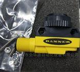 美国邦纳  QS18VN6LV QS18VP6LV光电传感器