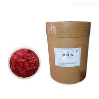 食品级胭脂红生产厂家